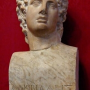 First Alcibiades | Plato