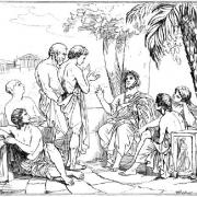 Charmides | Plato