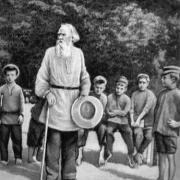 Leo Tolstoy | Philosophic Views